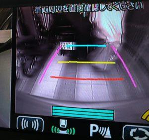 SUZUKI クロスビー バックカメラ 不具合