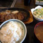 ステーキセット 110g サラダ ご飯 味噌汁