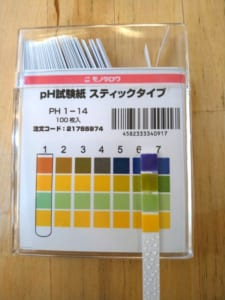 pHは6~7の間でしょうか