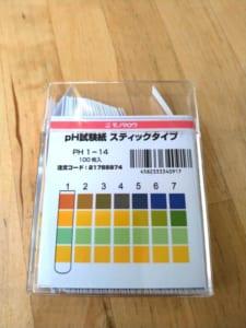 pH試験紙、新しく買いなおしました