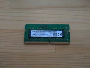 Lenovoの8GB