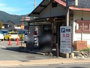 京都市営京都市嵐山観光駐車場 駐輪場(バイク・自転車)