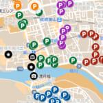 京都嵐山駐車場マップ