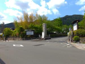 天龍寺 駐車場
